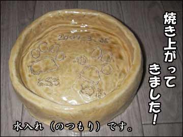 陶芸の作品-4コマ