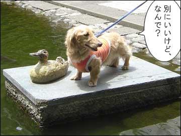 池のオブジェ-3コマ