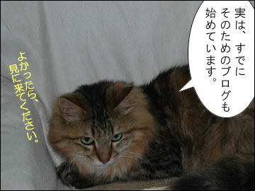 ペット報道員-4コマ