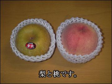 果物いただきました-2コマ