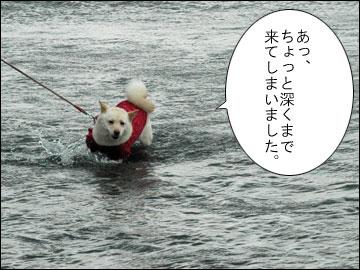 湘南の海-5コマ