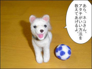 抜け毛活用法-3コマ