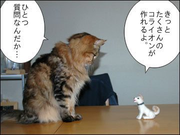 抜け毛活用法-6コマ