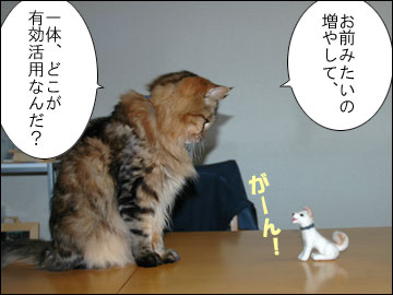 抜け毛活用法-7コマ