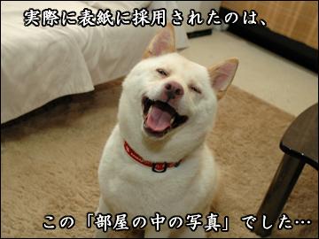 出版秘話(1)-11コマ
