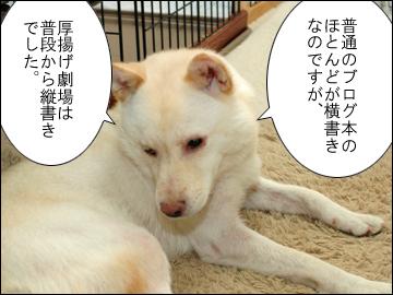 出版秘話(2)-3コマ