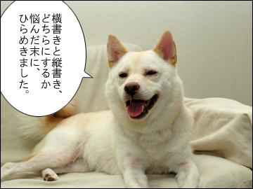 出版秘話(2)-4コマ