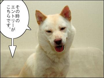 出版秘話(2)-6コマ