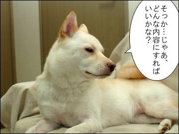 出版秘話(3)-6コマ