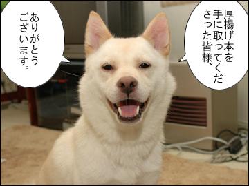 出版秘話(4)-1コマ