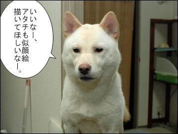 似顔絵-5コマ