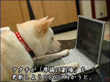 邪魔するワケ-2コマ