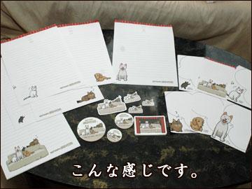 厚揚げ劇場グッズ-2コマ