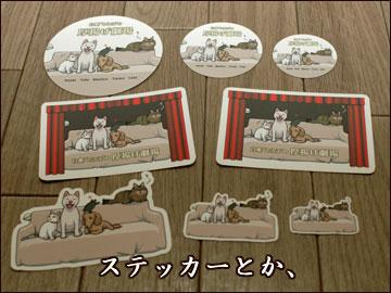 厚揚げ劇場グッズ-3コマ