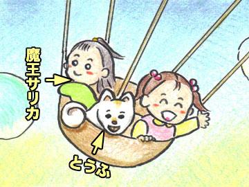 みぃちゃんさんのイラスト-2コマ