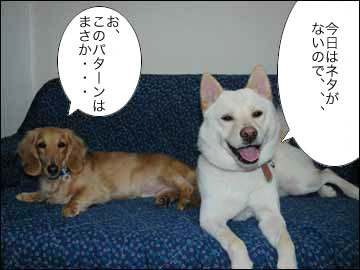 東京ガスストーリー-1コマ