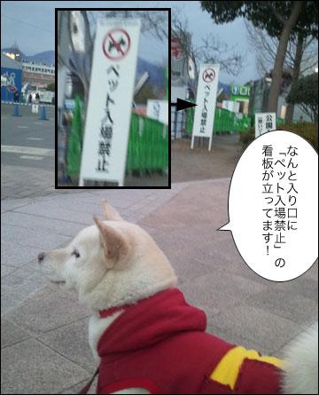 ガンダム、静岡の地に立ってた-3コマ