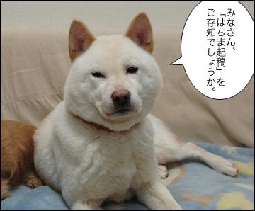 はちま起稿デビュー-1コマ