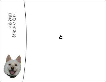 視力検査2-3コマ