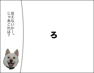 視力検査2-5コマ