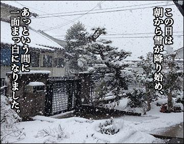 雪ふたたび-2コマ
